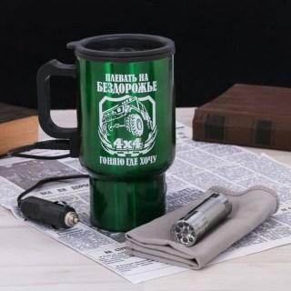 Термокружка с подогревом + фонарик + салфетка «Плевать на бездорожье» купить