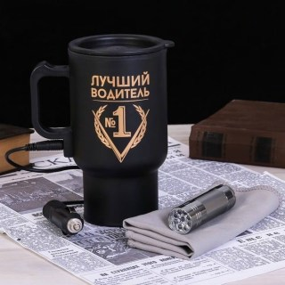 Термокружка с подогревом + фонарик + салфетка «Водитель № 1» купить