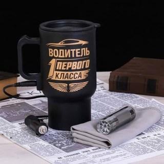 Термокружка с подогревом + фонарик + салфетка «Водитель первого класса» Минск