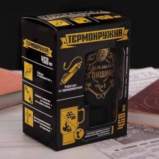 Термокружка с подогревом 'Лучший гонщик' от прикуривателя  Минск