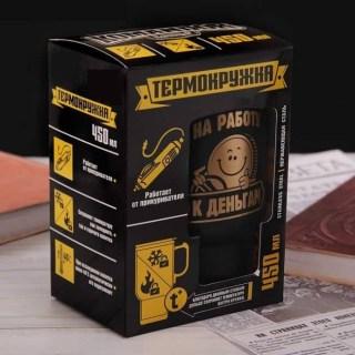 Термокружка с подогревом 'Работа- это деньги' от прикуривателя  Минск