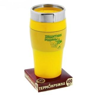 Термокружка «Защитник» 350 мл купить Минск +375447651009