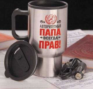 Термокружка с подогревом «Авторитетный папа» купить Минск