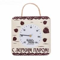 Термометр банный «Банная забава» купить в Минске +375447651009