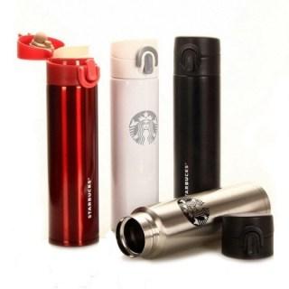 Термос Starbucks серебристый 380 мл Минск +375447651009