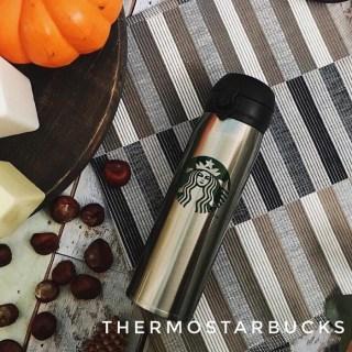 Термос Starbucks (Старбакс) серебристый Минск +375447651009