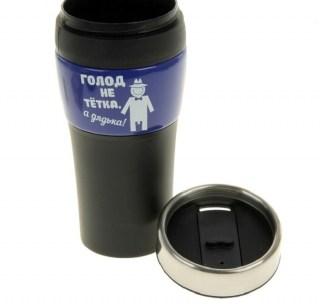 termostakan-golod-ne-tetka-400-ml-1