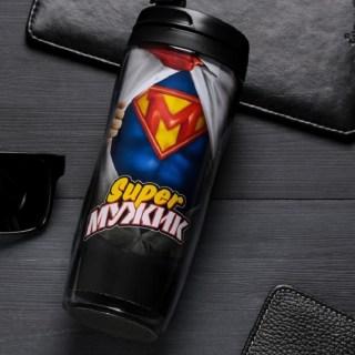 Термостакан «Спасаю мир» 350 мл. купить в Минске +375447651009