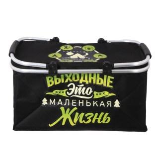Термосумка «Выходные- это маленькая жизнь» 30 л. купить в Минске +375447651009