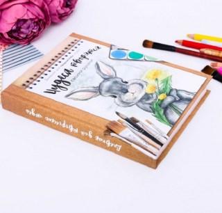 Творческий ежедневник «Чудеса» купить в Минске +375447651009