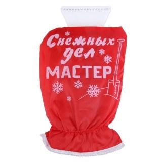 Варежка со скребком «Мастер снежных дел» купить в Минске +375447651009