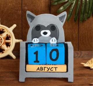 Вечный календарь «Енот» купить в Минске +375447651009