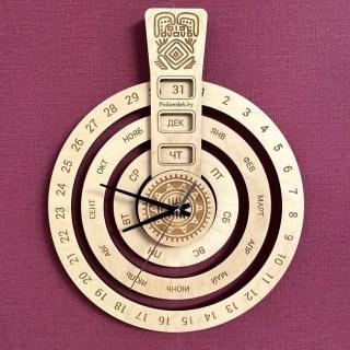 Вечный календарь настенный с часами «Кольца» светлый Минск +375447651009