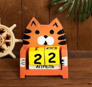 Вечный календарь «Тигренок» купить в Минске +375447651009