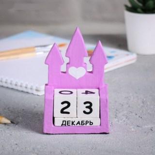Вечный календарь «Замок» купить в Минске +375447651009