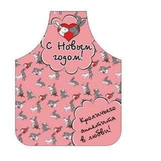 Веселый фартук «Аппетита в любви» розовый купить в Минске +375447651009