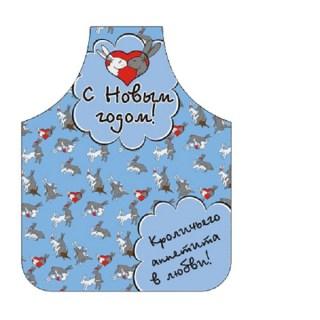 Веселый фартук «Аппетита в любви» синий купить в Минске +375447651009