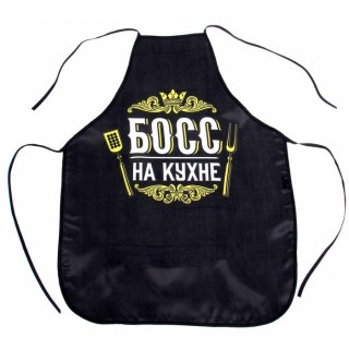 Веселый фартук «Босс» купить в Минске +375447651009