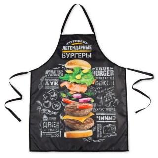 Веселый фартук «Бургер мастер» купить в Минске +375447651009