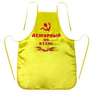 Веселый фартук «Дежурный по кухне» купить в Минске +375447651009