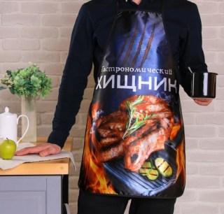Веселый фартук «Гастрохищник» купить в Минске +375447651009