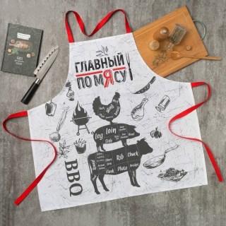 Веселый фартук «Главный по мясу» купить в Минске +375447651009