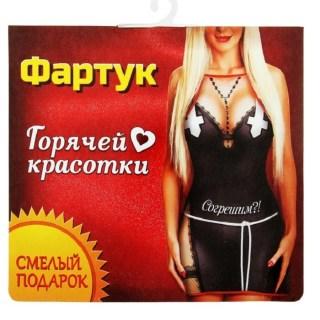 Веселый фартук «Горячая штучка» купить в Минске +375447651009