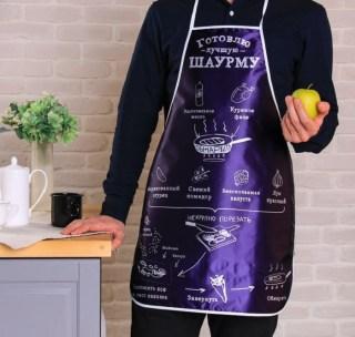 Веселый фартук «Готовлю лучшую шаурму» купить в Минске +375447651009