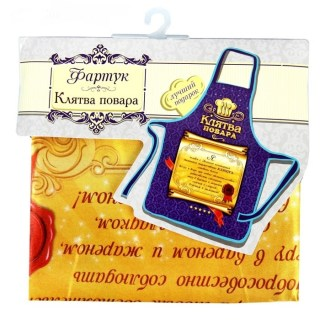 Веселый фартук «Клятва повара» купить в Минске +375447651009