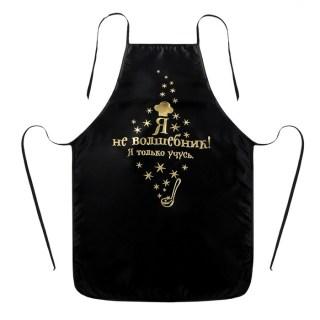 Веселый фартук «Начинающий кулинар» купить в Минске +375447651009