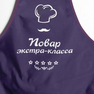 Веселый фартук «Повар 5 звезд» купить в Минске +375447651009