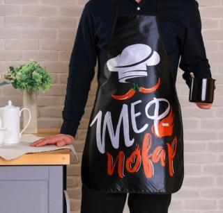 Веселый фартук «Шеф-повар купить в Минске +375447651009