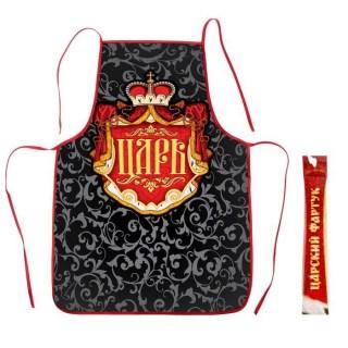 Веселый фартук «Царь» купить в Минске +375447651009