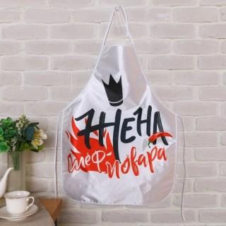Веселый фартук «Жена шеф-повара» купить в Минске +375447651009