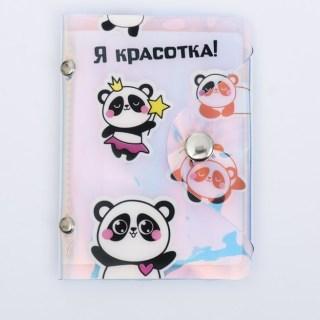 Визитница «Красавица Панда» 20 холдеров купить в Минске +375447651009