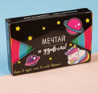 Визитница «Вдохновляй и мечтай» 20 холдеров купить в Минске +375447651009