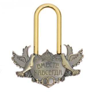 Замок свадебный «Пара голубей» купить в Минске +375447651009