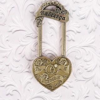 Замок свадебный «Семья» купить в Минске +375447651009