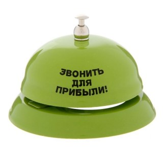 Звонок настольный «Денежный» купить Минск +375447651009