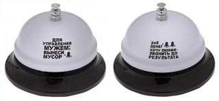 Звонок настольный «Для управления мужем» Минск +375447651009