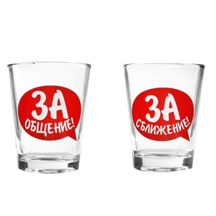 Рюмки подарочные «За сближение» 30 мл. купить в Минске +375447651009