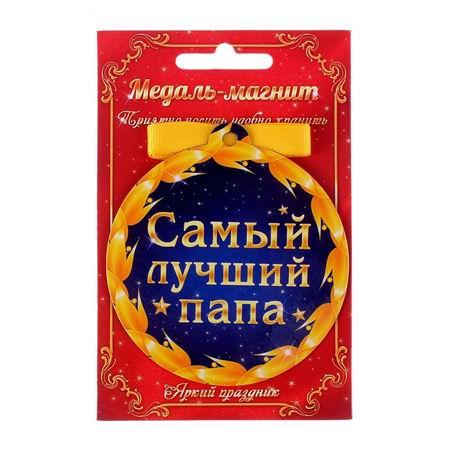 samyj_