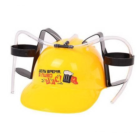 Каска с отверстиями под банки «Делу время, а пиво щас» купить