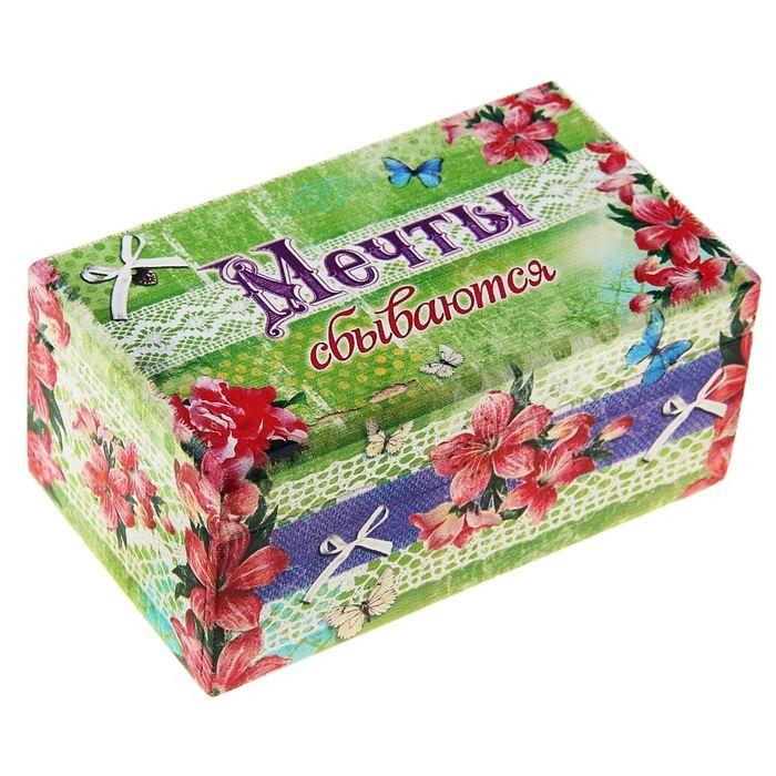 shkatulka-s-zerkalcem-mechti-sbivayutsya-1