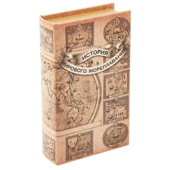 Сейф-книга «История мирового мореплавания» кожа Минск +375447651009