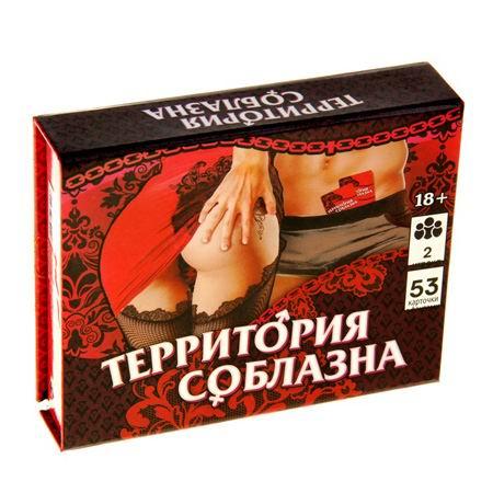 Игра «Территория соблазна» купить Минск