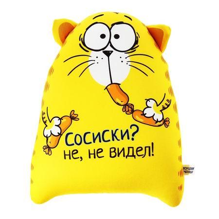 Игрушка - антистресс Котэ «Сосиски? не,не видел!» купить Минск +375447651009
