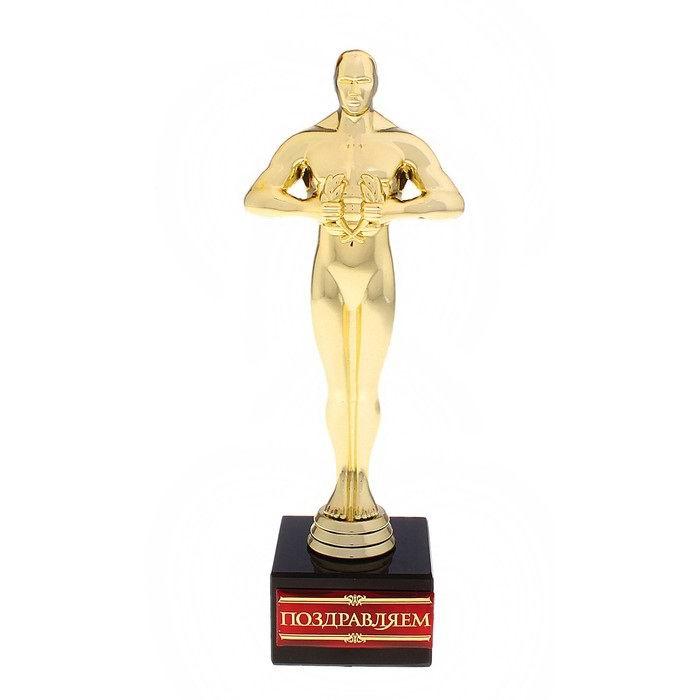 Статуэтка Оскар на камне «Поздравляем» 18 см. Минск +375447651009