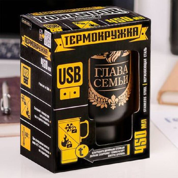 termokruzka-glava-semi-2
