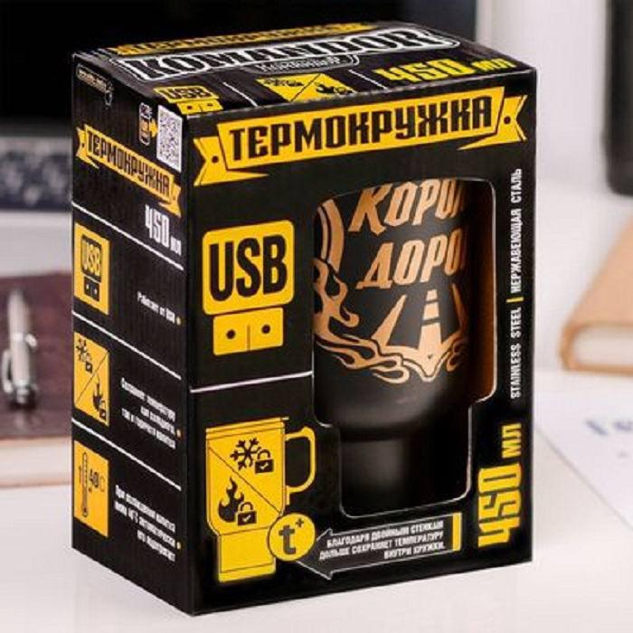 termokruzka-s-podogrevom-korol-dorog-2